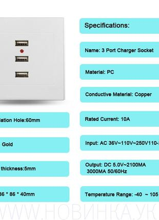 Розетки 3 Порт USB зарядное гнездо 220 В до 5 В для сотового теле
