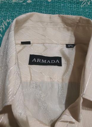 Сорочка Armada