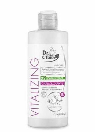 шампунь Vitalizing