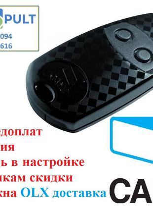 CAME TOP432EV Пульт Для Ворот Автоматика кейм каме 432