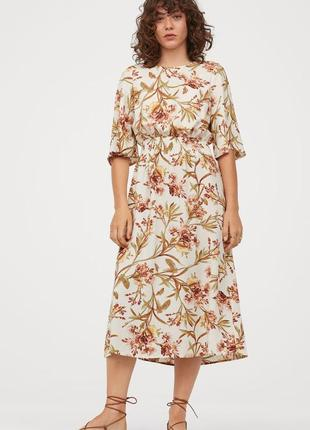 Платье миди нюдовое в цветы h&m размер 14/16