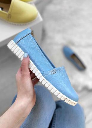 Кожаные женские комфортные голубые туфли балетки эспадрильи на...