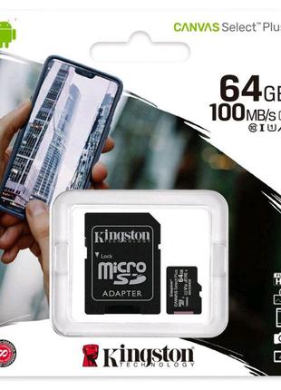 Скоростная карта памяти 64GB Kingston микро сд microsdxc 100 MB/s