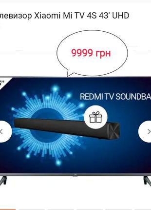 Купуй телевізор Xiaomi Mi TV UHD 4S 43 - отримай Redmi TV Soun...