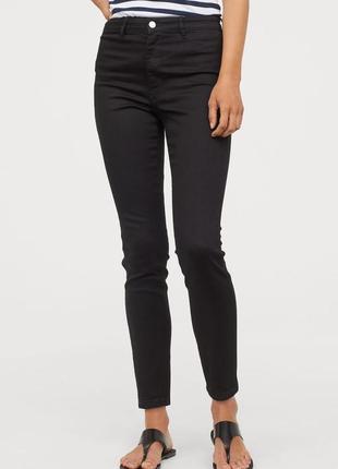 Женские джинсы с высокой посадкой  skinny h&m, от 29 до 36 раз...
