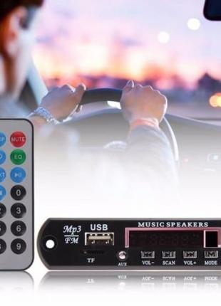 Стерео аудио модуль врезной 5 В Плата декодера FM + дистанционoe