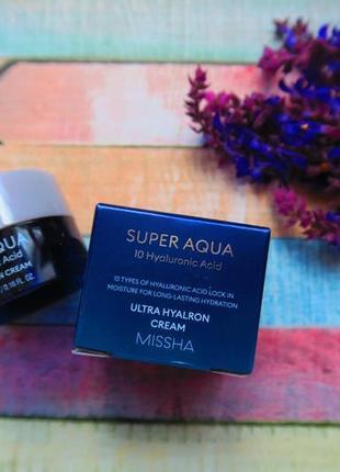 Увлажняющий крем с гиалуроновой кислотой missha super aqua ult...
