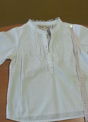 Белоснежная рубашка(блузка)
