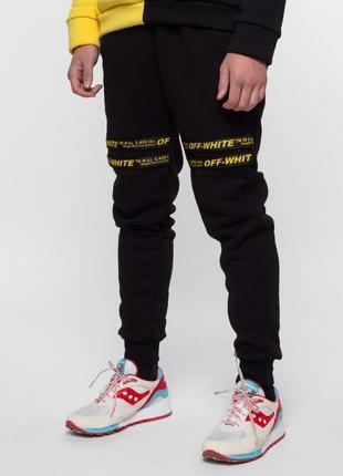Спортивные штаны утепленные off white - velcro, black