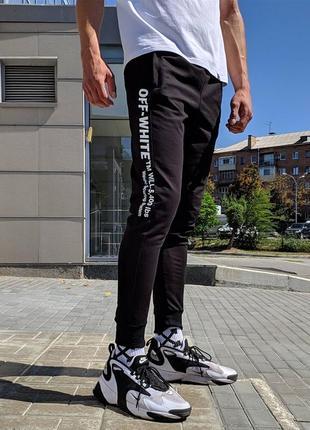 Спортивные штаны в стиле off white черные
