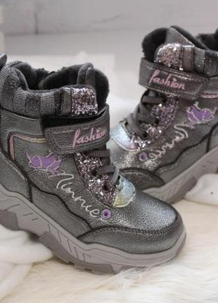 Стильные осенние ботинки для девочек