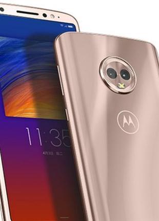 Motorola Moto 1S (G6) 4GB/64GB GOLD/BLUE Чехол в подарок Наложка