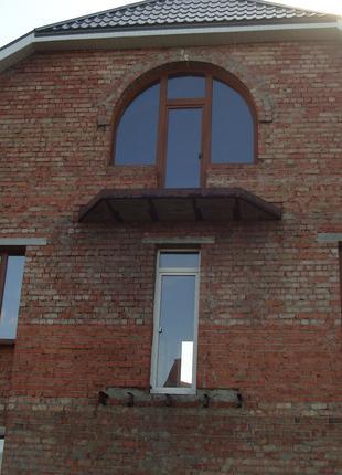Дом 330 кв.м. в с. Александровка - Днепропетровский район.