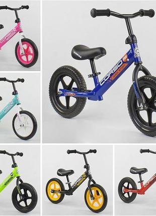 """Детский велобег, беговел CORSO надувные колеса 12 """", велобіг, ..."""