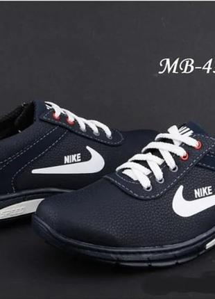 Мужские демисезонные кроссовки, спортивные туфли недорого
