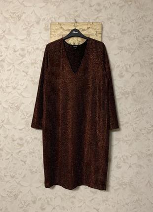 Люрексовое платье monki!