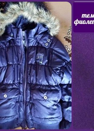Куртка на девочку рост 130-140см (7-10 лет) зима на синтепоне ...