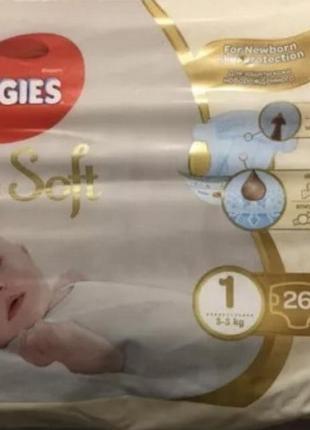 Підгузники huggies extra care 1 (3-5кг) - 26 шт.