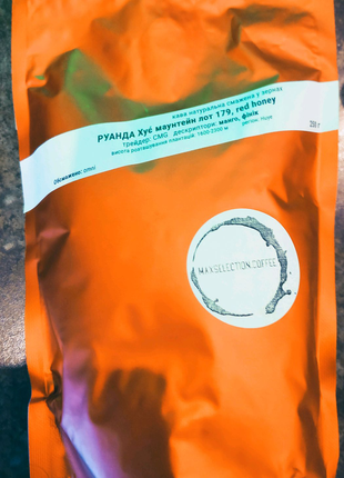 Кава у зернах: Руанда Huye Mountain 250 г