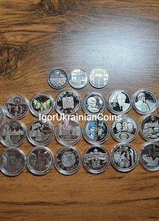 Набір монет НБУ 2020 23 монети