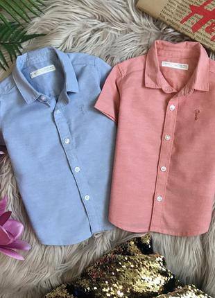 Набор рубашек next некст 9-12 мес сорочка