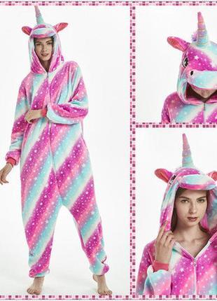 Кигуруми пижамы огромный выбор моделей и размеров для детей и ...