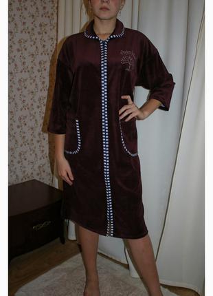 ХАЛАТЫ женские велюровые  Купить халат женский