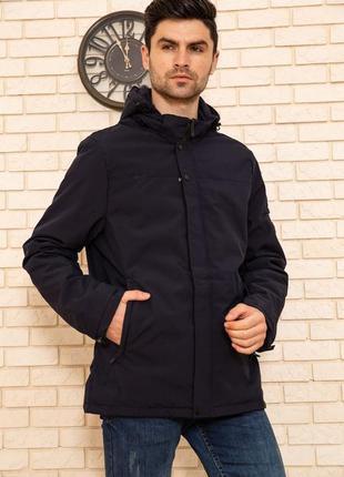 Куртка мужская с капюшоном демисезонная цвет синий