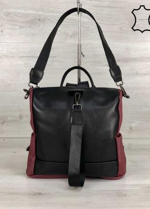 Кожаная сумка-рюкзак Angelo черного с бордовым цвета