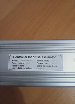 Контроллер для электровелосипеда 48в 22А с плавным пуском