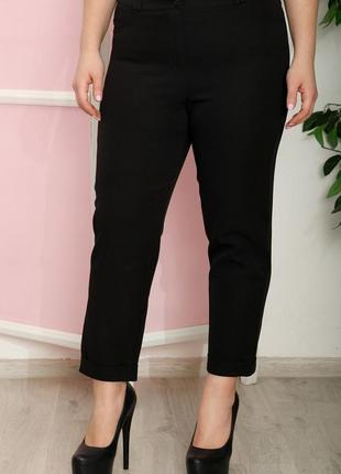 Укороченные брюки большого размера батал
