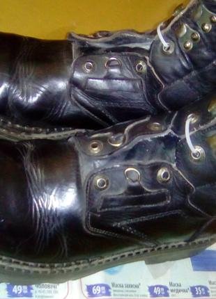 Ботинки 44 размера