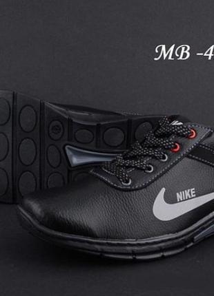 Мужские спортивные кроссовки туфли