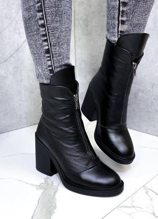 Акция! зимние кожаные ботинки на каблуке