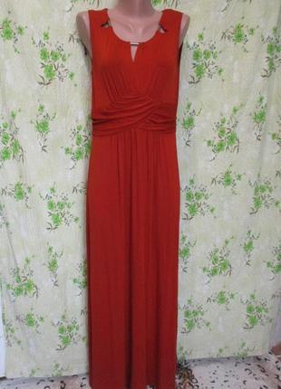 Красивый трикотажный сарафан /платье в пол с драпировкой/краси...