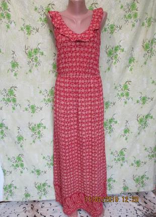 Красивое трикотажное платье-сарафан в пол/макси/ принт/рюши