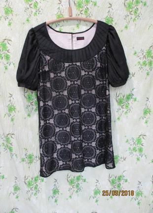 Кружевное платье а-силуэта с рукавом-фонарик