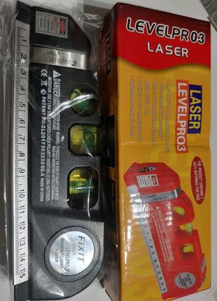 Лазерный уровень нивелир Fxit Laser LevelPro 3 + рулетка + урове