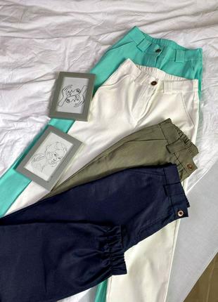 Джогери жіночі джинси