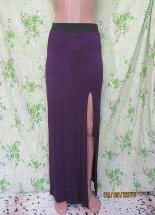 Базовя трикотажная юбка макси с разрезом