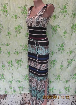 Платье сарафан в пол с разрезами на высокий рост/под каблук
