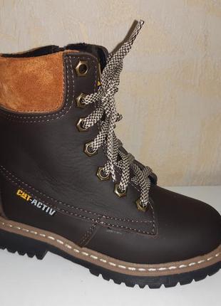 Зимние кожаные ботинки на мальчика 27-32 р. cat