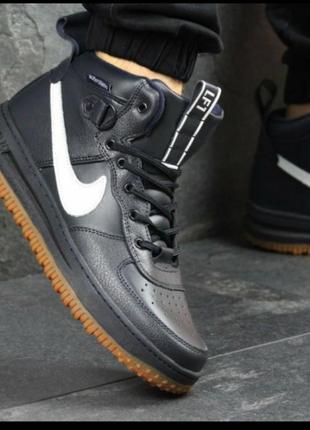 Высокие кроссовки nike air  force lunar 1 кожа кросівки ботинки