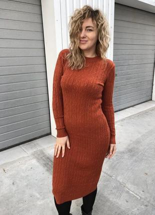 Длинное стильное платье в косах, м/л, польша