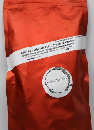 кава у зернах Кенія Каріру AB митої обробки, 250 г