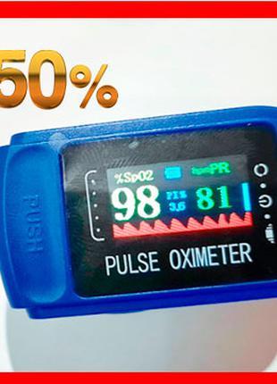 Пульсоксиметр датчик Измерения Кислорода в Крови на пальце точный
