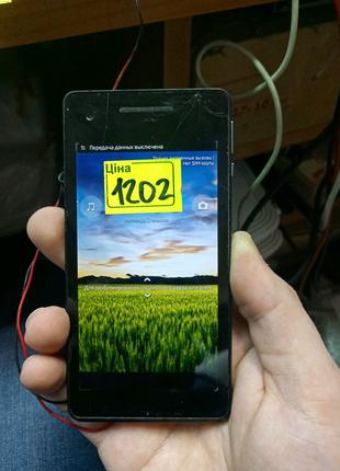 Sony Xperia V LT25i на запчасти