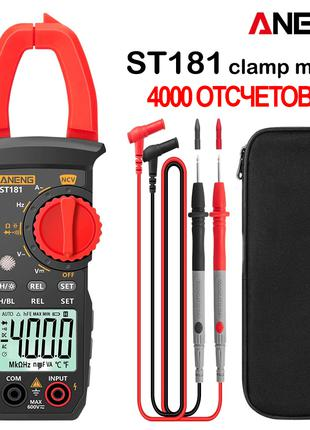 Цифровой мультиметр (токовые клещи) ANENG ST181 4000 отсчетов