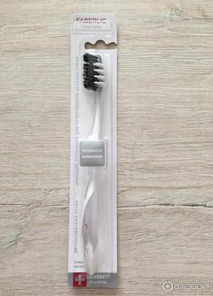 Зубная щётка с угольным напылением