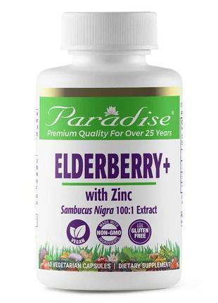 Paradise Herbs Earth´s Blend Elderberry with Zinc бузина. 60 шт.
